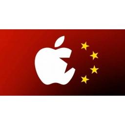 Android vest Kina će primorati Apple da motri na korisnike prodavnice aplikacija i proverava njihov identitet