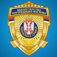 Srpska policija uhapsila osumnjičenog za hakovanje profila i prevaru korisnika Facebooka